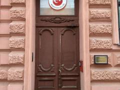 Консульство Турции в Санкт-Петербурге