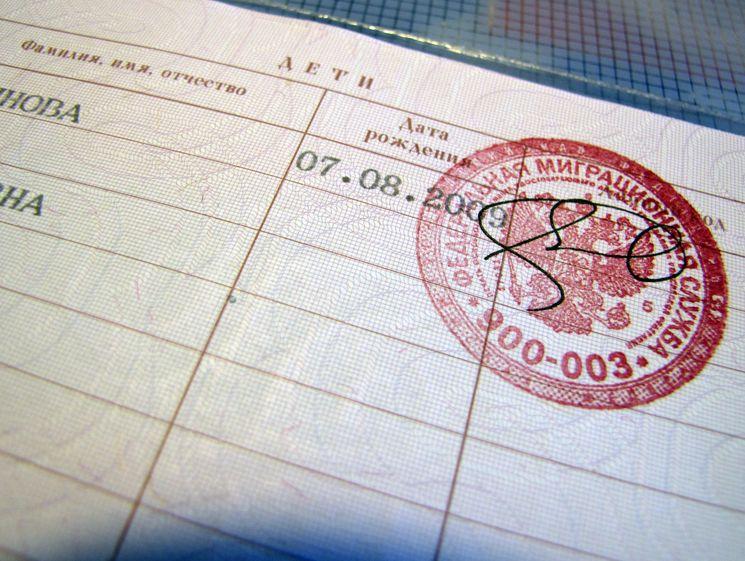 Вписали ребенка в паспорт