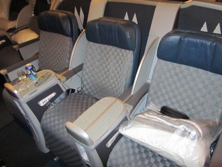 AA 186 Beijing Chicago Business Class