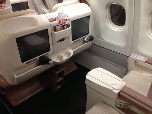 Classe Executiva Turkish A340