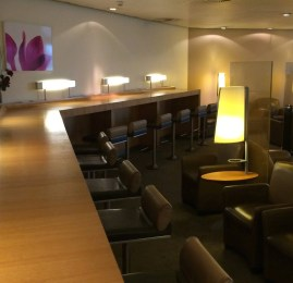 Sala VIP AirFrance-KLM no Aeroporto de Guarulhos – Terminal 1