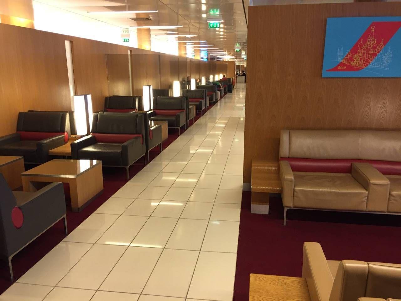Air France Lounge Paris Terminal 2E-013