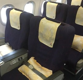 Classe Executiva da Air China no A321