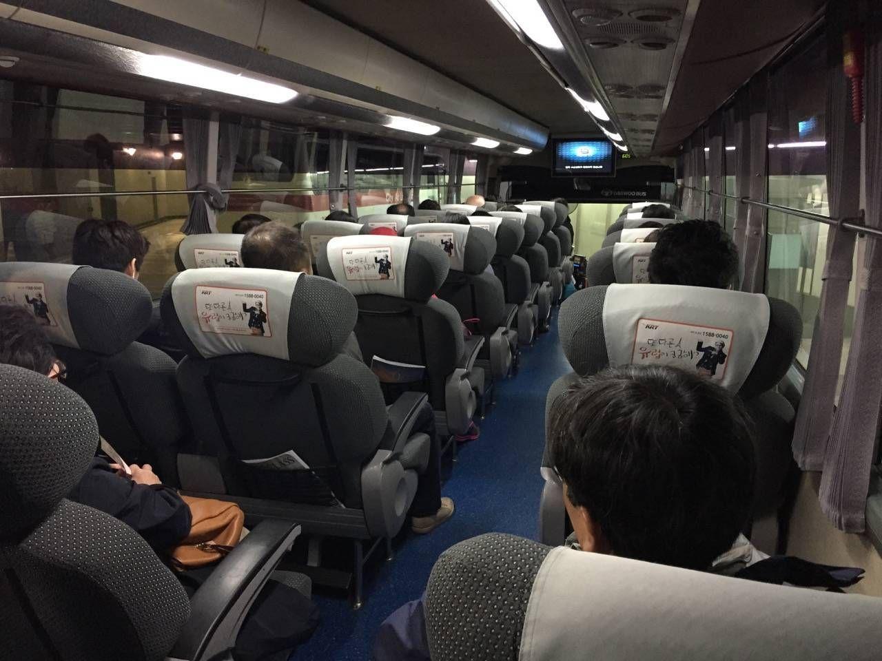 Korean Air First Class Lounge Seoul ICN-08