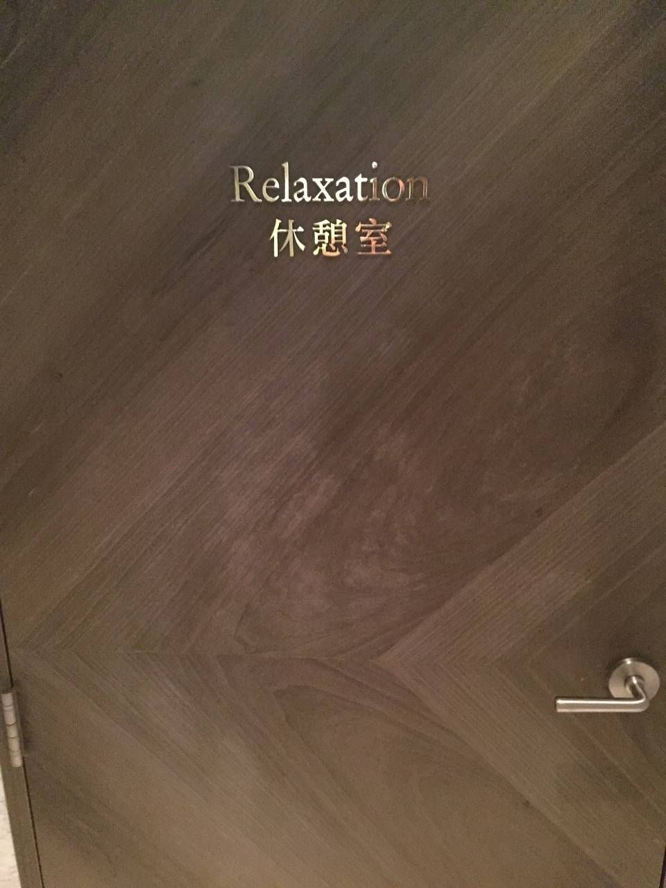 Mandarin Oriental Taipei-038