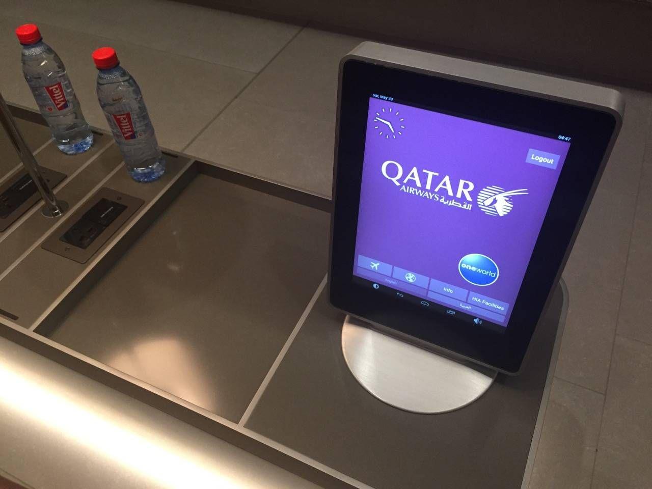 Al Mourjan Lounge Doha-049