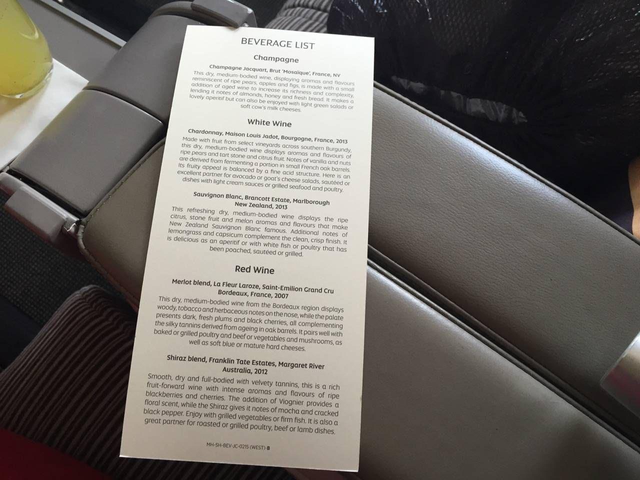 Etihad A320 Business Class-04