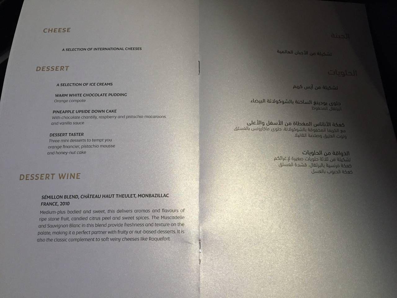 Etihad First Class Apartment Inaugural - AUH-SYD-0119
