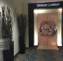 Sala VIP Dilmun Lounge – Aeroporto do Bahrain (BAH)