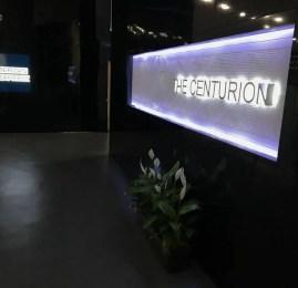 Sala VIP Centurion Club by American Express – Aeroporto da Cidade do Mexico (MEX)