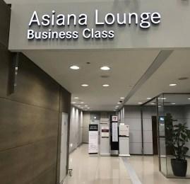 Sala VIP Asiana Business Lounge – Aeroporto de Seoul (ICN)