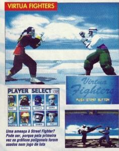 virtua-fighters-beta-2