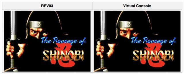 The Revenge of Shinobi - ninja - Virtual Console
