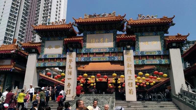 Wong-Tai-Sin-Temple