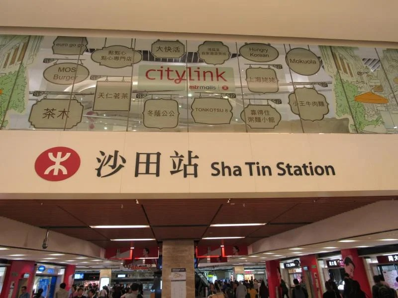 Sha-tin-station-hong-kong