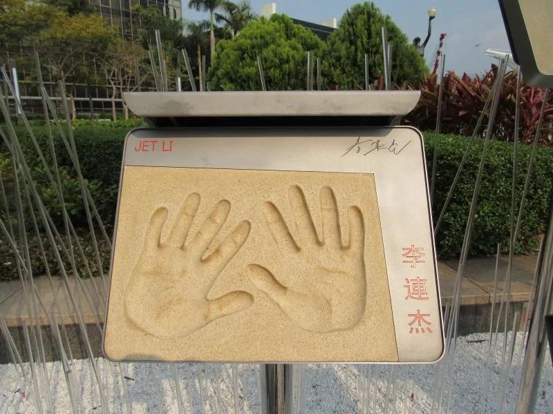 garden-of-stars-hong-kong
