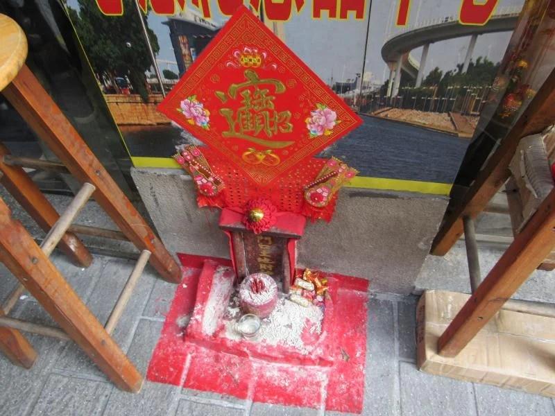 mini-altar-macau