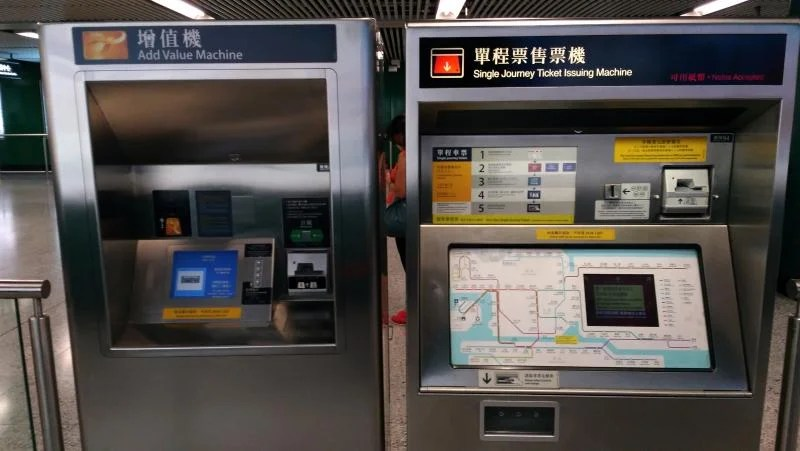 octopus-card-machine
