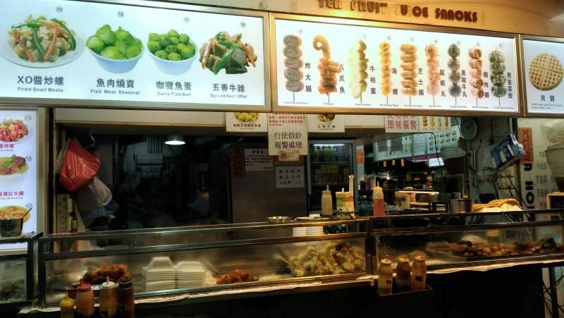 Street-food-hong-kong