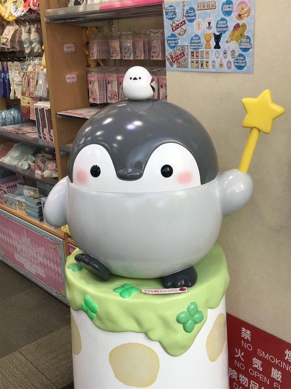 Kiddyland Tokyo