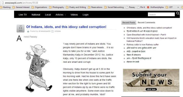 awazaapki.com_2013_06_11_Of Indians, idiots, and this idiocy called corruption_post