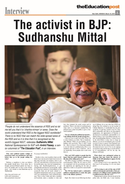 2015_03_17_The Education Post_Interview_Sudhanshu Mittal_01