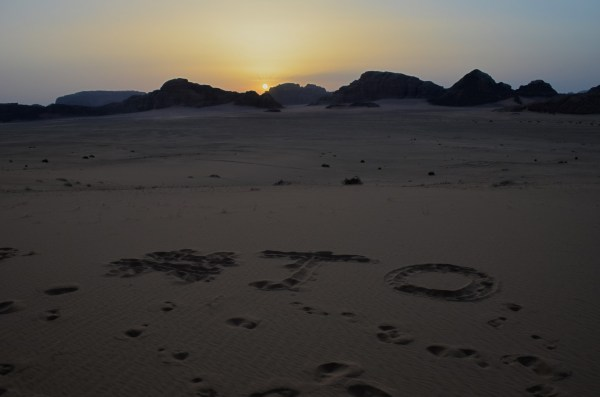 Sunset in Wadi Rum is a solemn affair and watching the sun go down is poetic!