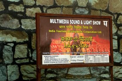 Sound and Light Show