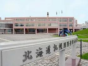 札幌国際情報高校 - Wikipedia