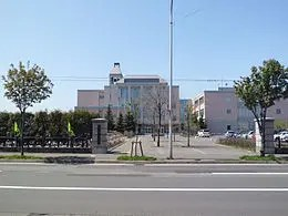 札幌琴似工業高校 - Wikipedia