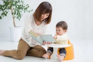 子供に読み聞かせる親