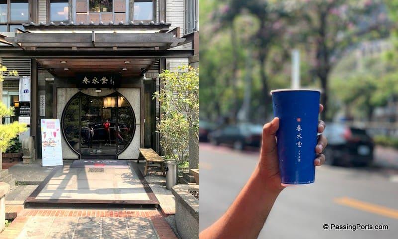 Bubble tea birthplace Taichung