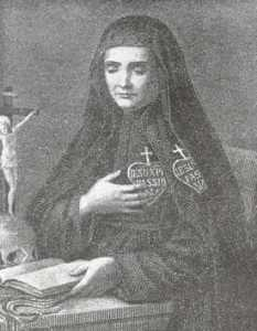 Sr. M. Crocifissa Costantini
