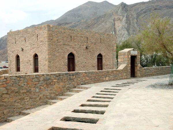 gatehouse of aqueduct