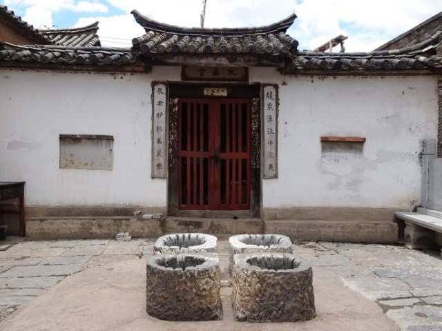 Four water wells in the old town of Jianshui