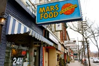 Mars-Food-Kensington-Market