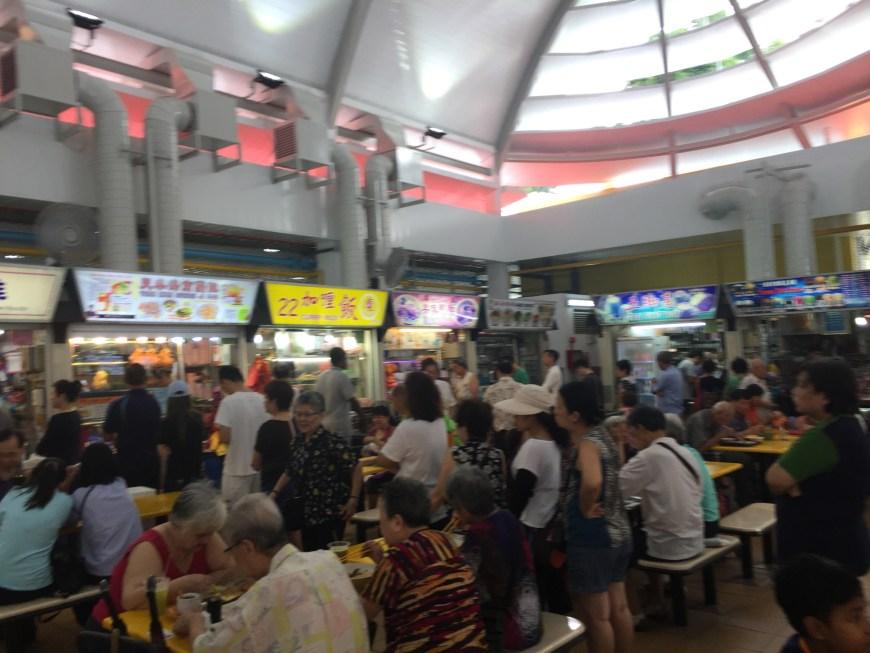 Tanglin Halt Food Centre