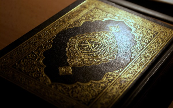 Top 20 Islam wallpapers   PASS THE KNOWLEDGE (LIGHT & LIFE)