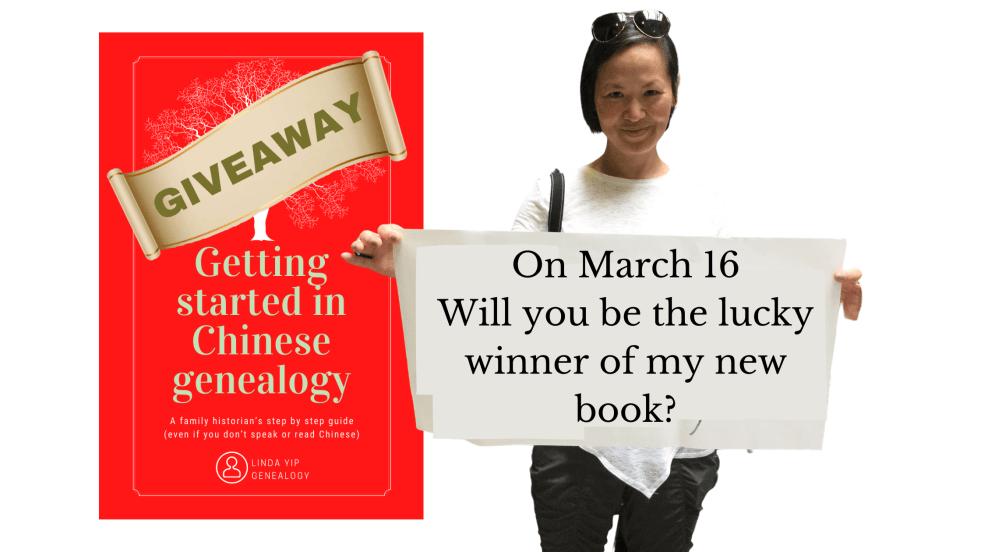 Contest Mar 15