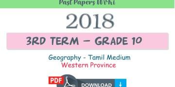 2018 Geography Western Province - Tamil medium