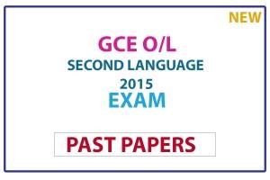 G.C.E. Ordinary Level (O/L) Second Language Sinhala 2015