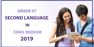 Download 2019 Grade 07 Second Language in Tamil medium