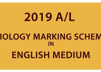 2019 A/L Biology Marking Scheme - English Medium