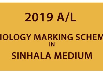 2019 A/L Biology Marking Scheme - Sinhala Medium