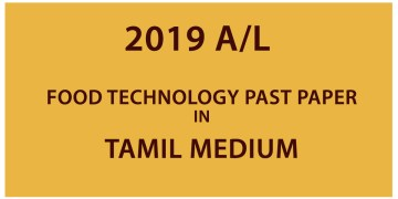 Download GCE A/L Food Technology Past Paper in Tamil Medium 2019. You can download the PDF file from the link below. It's free to download. Examination–  GCE A/L Grade      –  Grade 13 Subject     –  Food Technology Year       –  2019