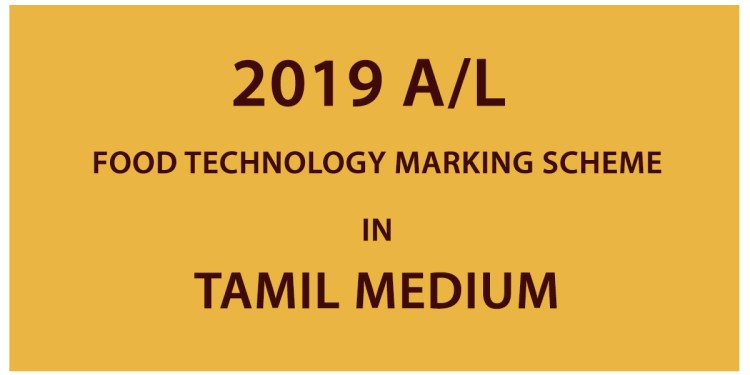 Food Technology Marking Scheme in Tamil Medium