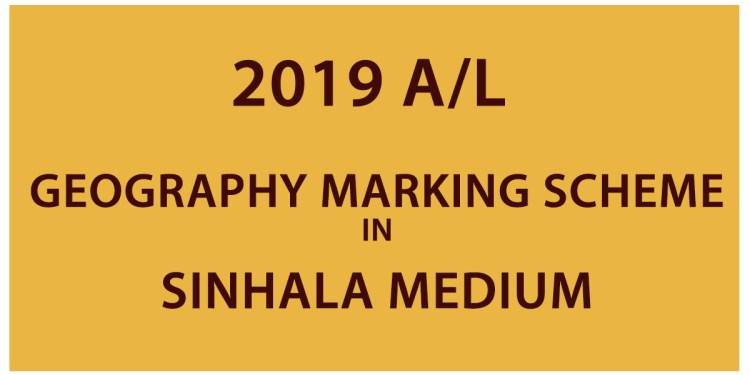 2019 AL Geography Marking Scheme in Sinhala Medium
