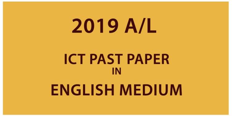 2019 A/L ICT Past Paper - English Medium