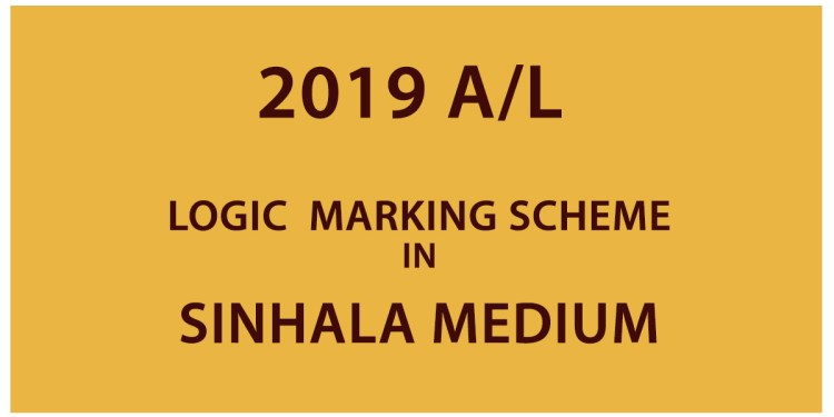 2019 A/L Logic Marking Scheme - Sinhala Medium