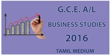 Download GCE Advanced Level Engineering Technology paper in Sinhala medium 2019